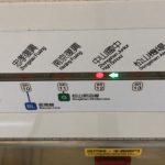 台湾悠遊カード買い方・使い方