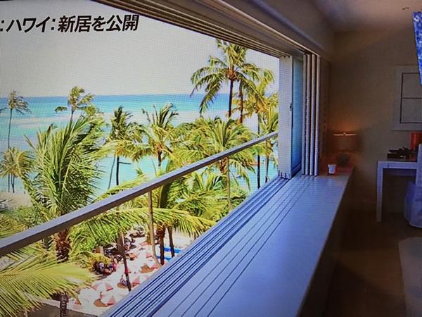 アナザースカイヒロミハワイ別荘ダイアモンドヘッド窓
