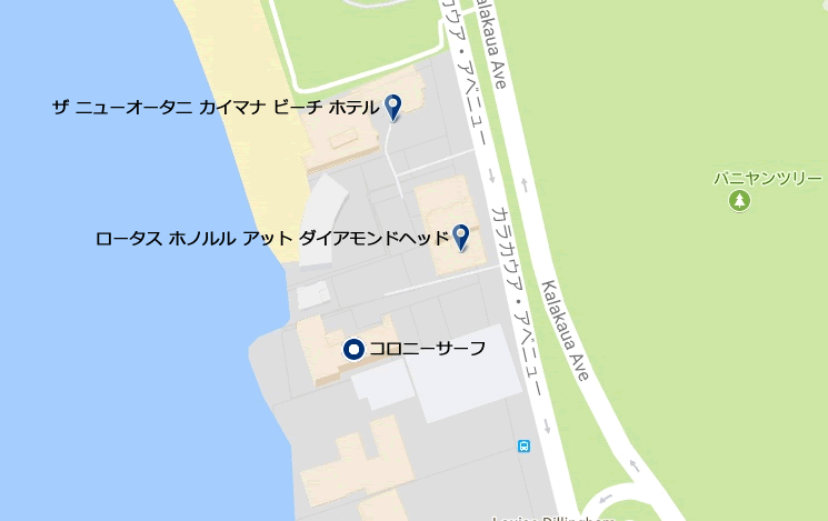 コロニーサーフ周辺ホテル
