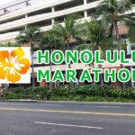 ホノルルマラソンの海外旅行保険