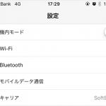 iPhone海外旅行設定Wi-Fiレンタル