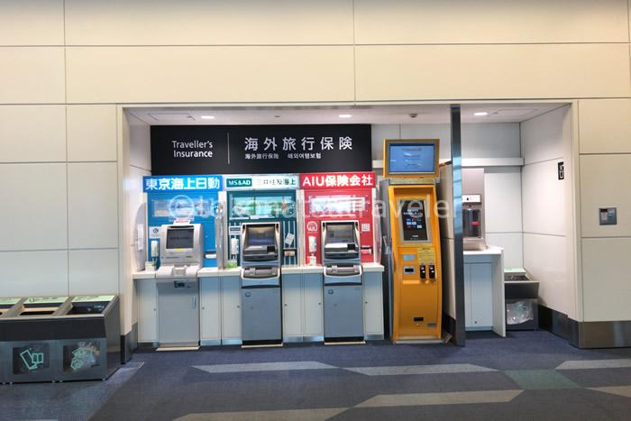 海外旅行保険販売機(羽田空港2017)