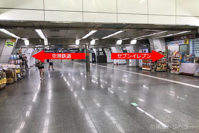 セブンイレブンと空港鉄道