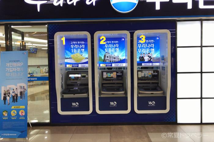 友利銀行ATM
