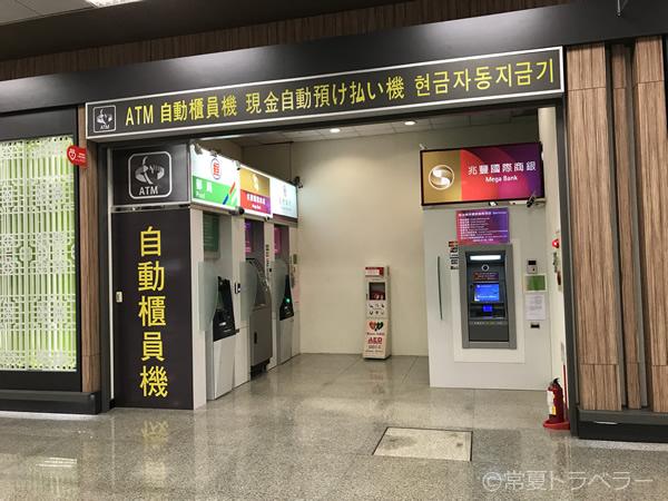 台北松山空港ATM