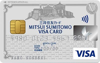 三井住友カード/A