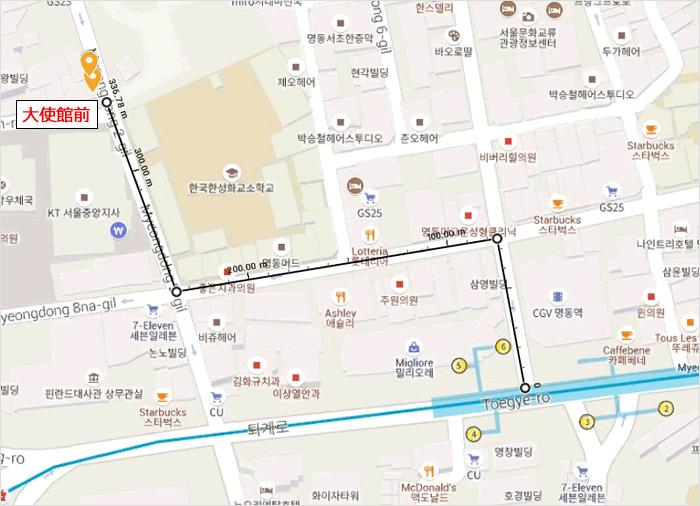 明洞駅から中国大使館前両替所までの行き方