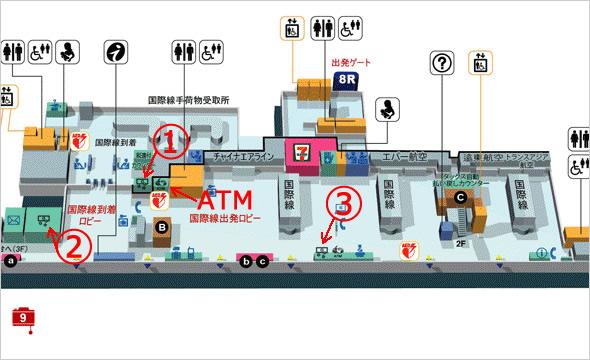 台北松山空港到着ロビー両替銀行